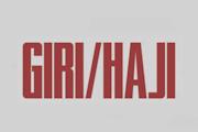 Giri/Haji on Netflix