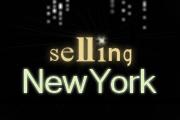 Selling New York on HGTV